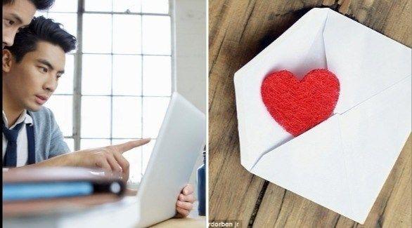 برمجية خبيثة تستهدف العشاق في عيد الحب تدعى زومبي بوتس