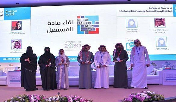 الملتقى السعودي لصناعة الإجتماعات يخصص يوماً للقاء قادة المستقبل