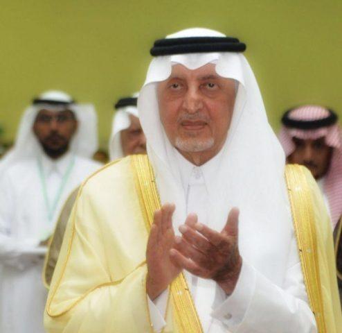 أمير مكة: المملكة مقبلة على تحول اقتصادي وتنموي كبير.. ورؤية2030 تحتاج لاستعداد ومشاركة لإنجاحها
