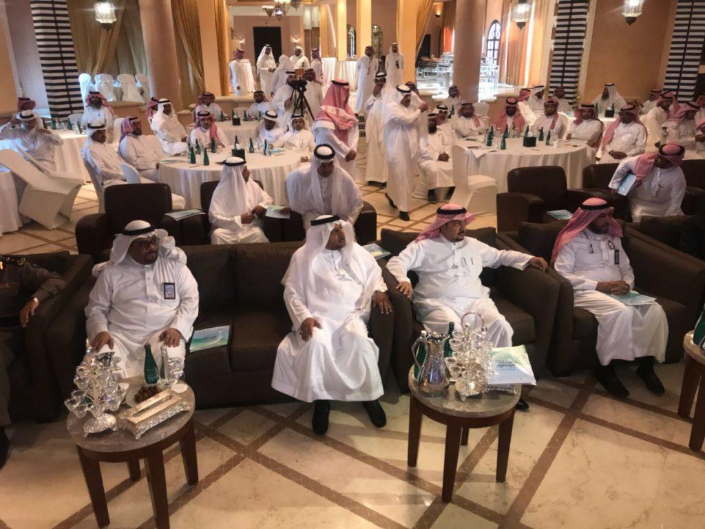 انطلاق أعمال دورة الأرصاد التعريفية لمنسوبي التعليم في المملكة