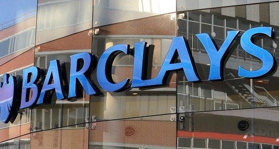 بي بي سي:اتهامات قانونية تطال بنك باركليز بسبب قروض من قطر