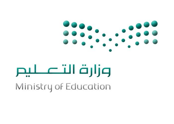 بعد إقراره من وزير التعليم.. 4 أدوار للمكتب التنسيقي لتقويم الأداء والاختبارات الدولية