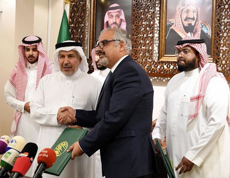 """تخصيص مبلغ 66.7 مليون دولار لمكافحة وباء الكوليرا في """"اليمن"""""""