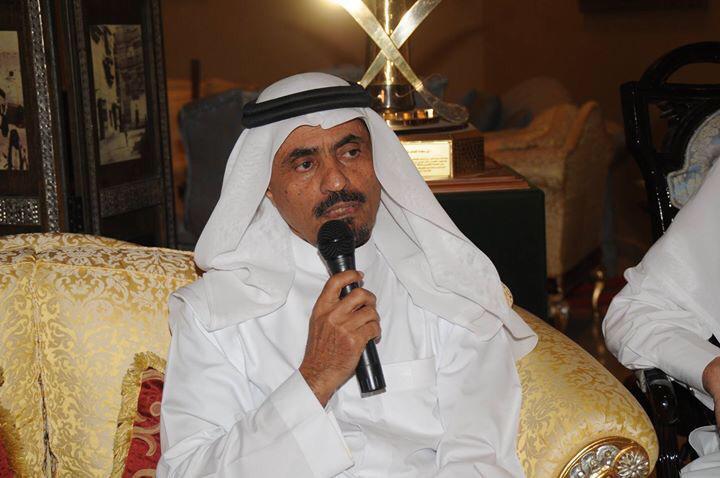منتدى باشراحيل يكّرم مدير جامعة أم القرى السابق