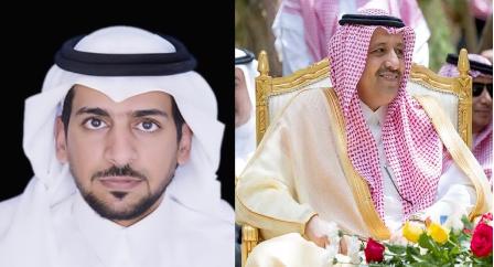 يا أمير الباحة..للشاعر:عبدالله المعاوي