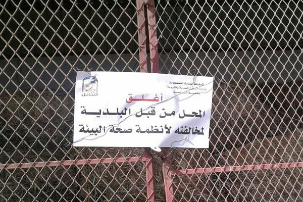 """""""بلدية الساحل"""" تجبر تجار الأعلاف على الانتقال للسوق الجديد والتجار يرفضون لخطورة موقعه"""