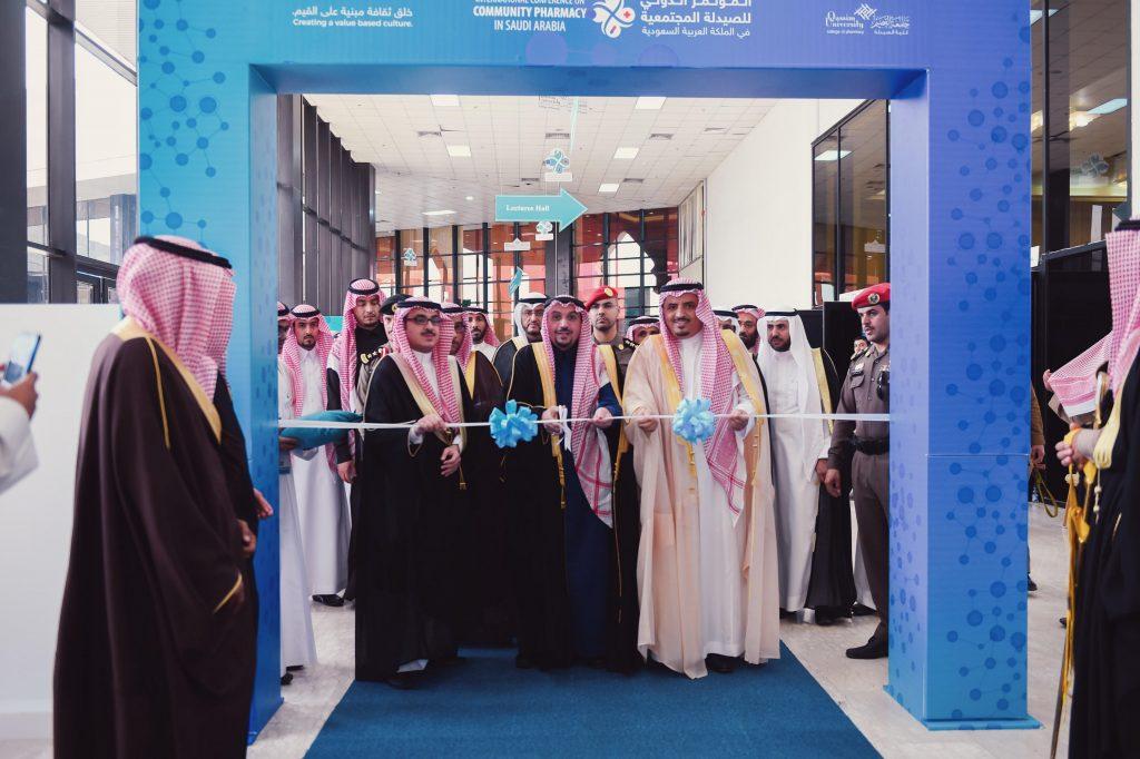 """""""أمير القصيم"""" يفتتح المؤتمر الدولي الأول للصيدلة المجتمعية بجامعة القصيم"""