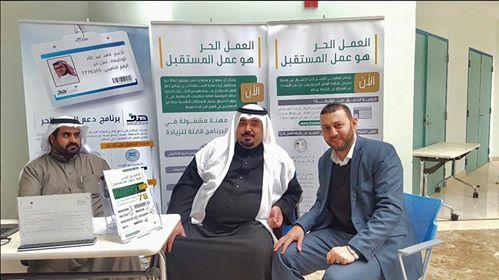 """""""العياد"""" يشدد : نعمل علی خطط برنامج العمل الحر ونشجع الشباب والشابات علی الإقبال"""