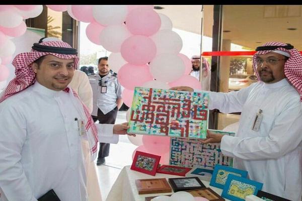 """الفنان """"ناصر الشدادي"""" يتبرع بِما تم بيعه من لوحاته الفنية لمركز الملك سلمان لمرضى الكلى"""