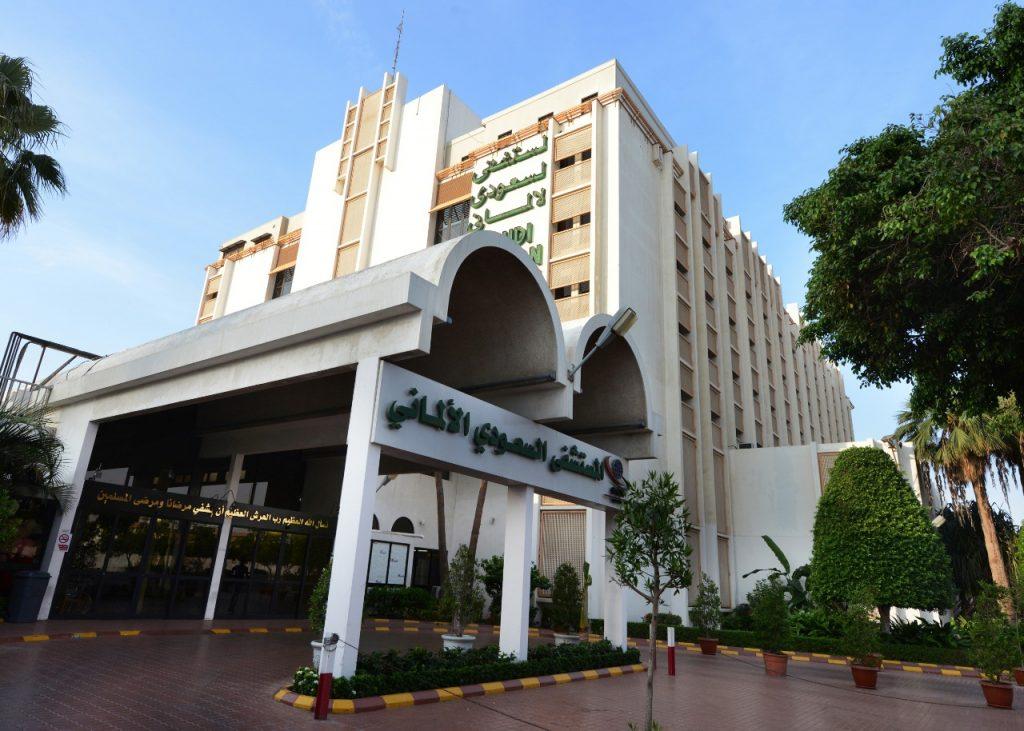 إستبدال شريان تاجي لمواطن أربعيني بمستشفى السعودي الألماني في جدة