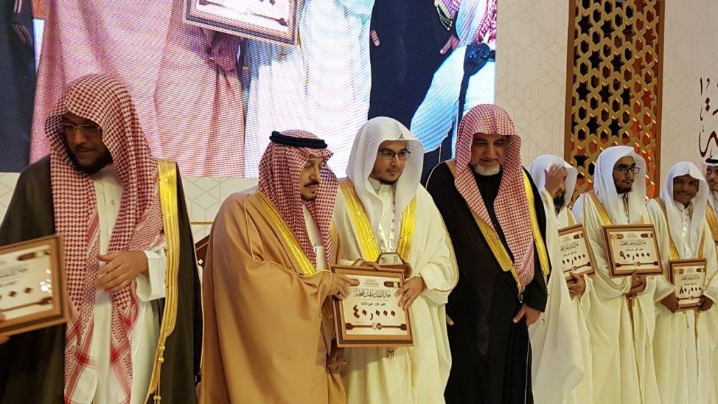 """""""الحربي"""" يحصل على المركز الأول في الفرع الثالث بجائزة الملك سلمان لحفظ القرآن الكريم"""