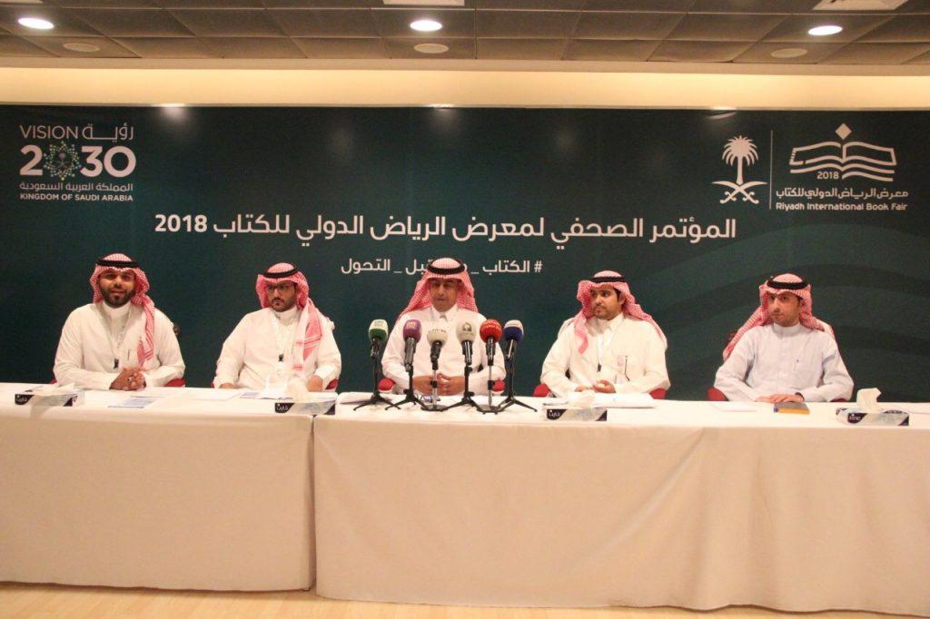 العاصم : 520 دار نشر تشارك في معرض الرياض الدولي للكتاب من 27 دولة