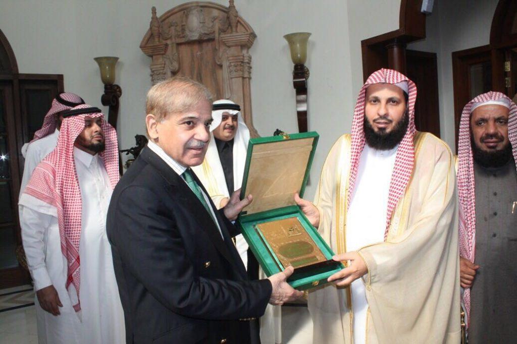 رئيس وزراء البنجاب يؤكد على عمق العلاقات ومتانتها بين المملكة وباكستان