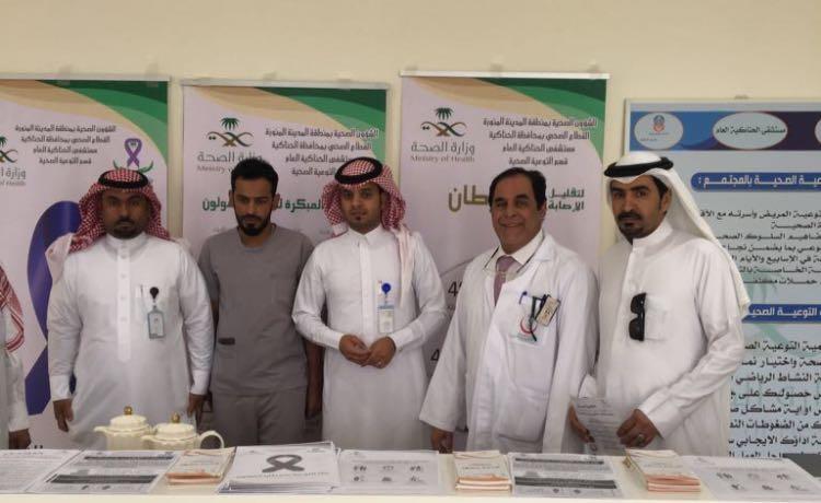 مستشفى الحناكية العام ينفذ فعاليات توعوية للمجتمع عن سرطان القولون ومخاطره وأسبابه