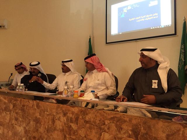 فرع غرفة منطقة الباحة بمحافظة بلجرشي تعقد الاجتماع الخاص بتوطين بعض القطاعات