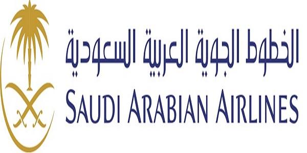 """""""مجلس إدارة الخطوط السعودية"""" يستعرض تقارير الأداء التشغيلي والمالي لمجموعة شركات المؤسسة"""