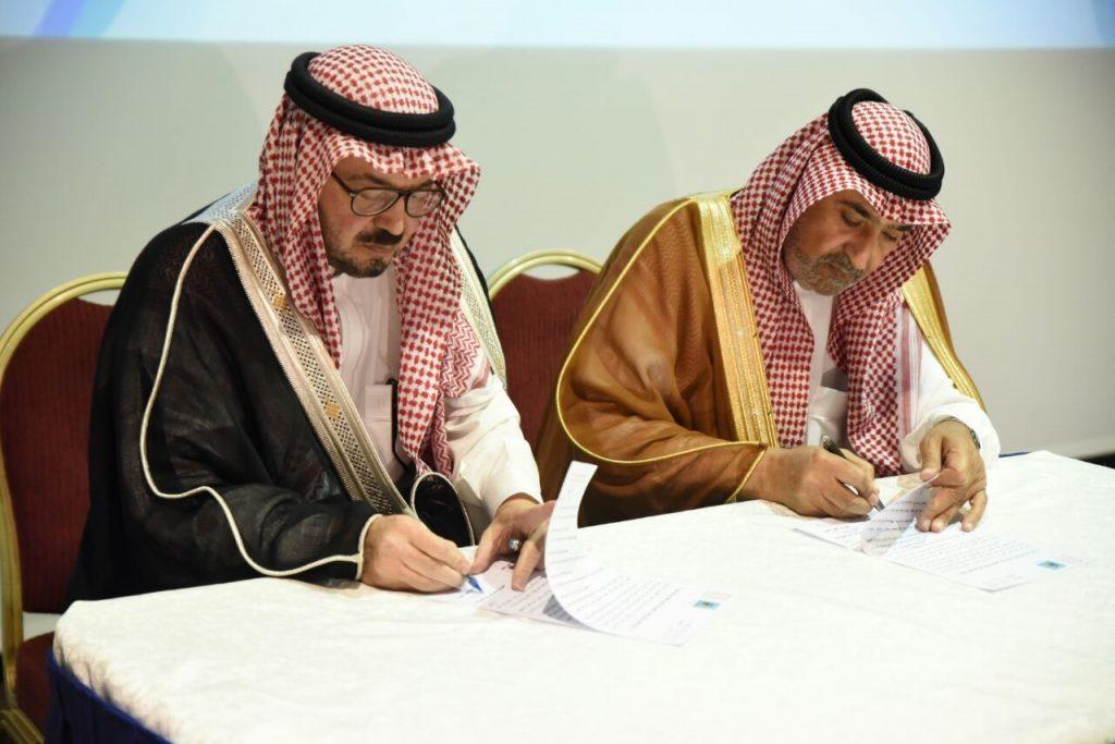 اتفاقية ثنائية لتطوير مهارات الأيتام بمكة المكرمة