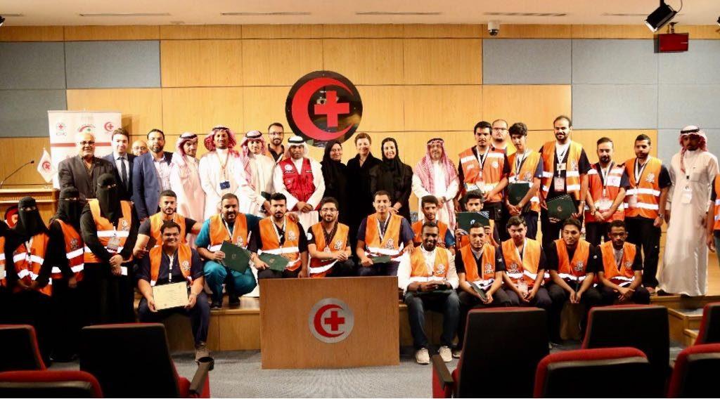 هيئة الهلال الأحمر السعودي تنظم الدورة التأهيلية للحركة الدولية للصليب الأحمر