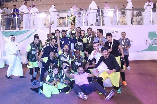 صحة المدينة المنورة تختتم بطولة تصفيات دوري وزارة الصحة لكرة القدم 2018