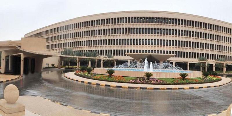 """وزارة الحرس الوطني تُعلِن عن عدد من الوظائف الشاغرة على """"بند أجور ومستخدمين"""""""