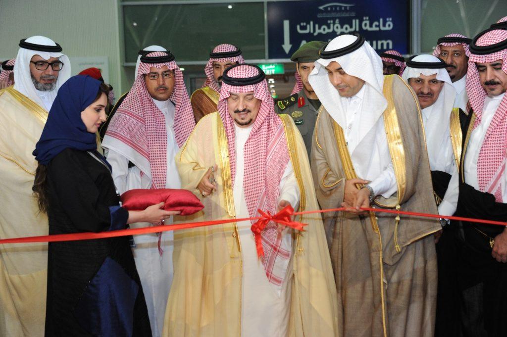 أمير منطقة الرياض يدشن ملتقى الاستقدام والخدمات العمالية والمعرض المصاحب له