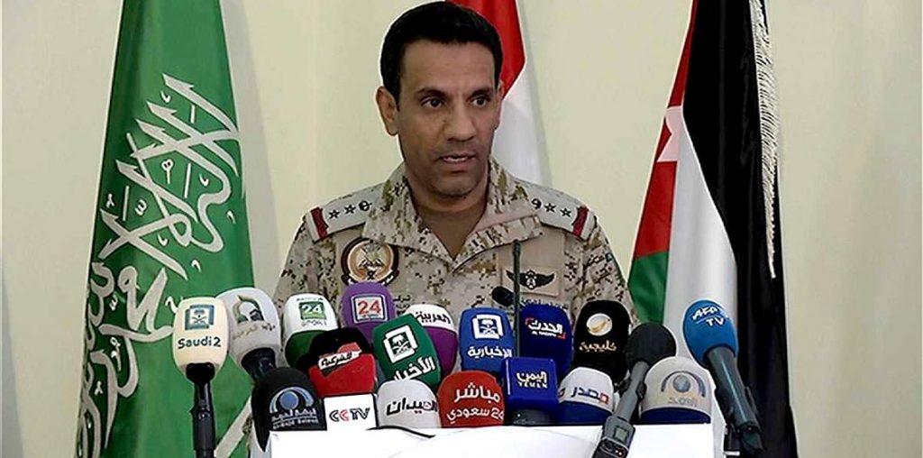 التحالف : قوات الدفاع الجوي الملكي السعودي تعترض صاروخًا باليستيًا أطلقته المليشيا الحوثية باتجاه المملكة