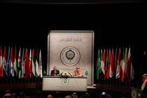 عادل الجبير: قمة القدس أدانت دعم إيران لميليشيا الحوثي في اليمن