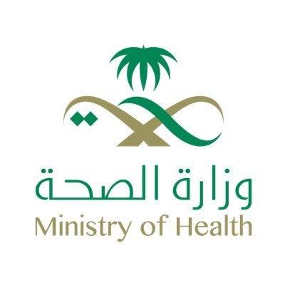 الصحة تؤكد اكتمال المتطلبات لخصخصة تقديم الخدمات الصحية