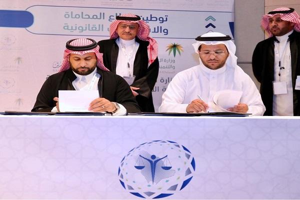العمل والهيئة السعودية للمحامين توقعان مذكرة تعاون لتوطين قطاع المحاماة