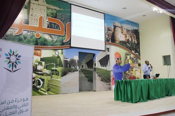 الكلية التقنية بنجران تنظم محاضرة عن كود البناء السعودي
