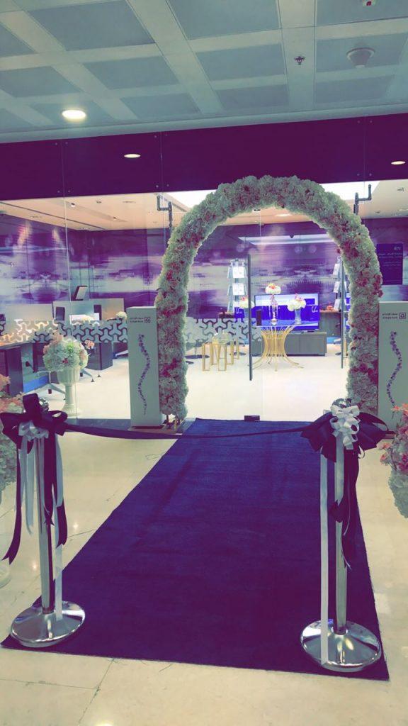 افتتاح فرع مصرف الراجحي للسيدات في مدينة الملك عبدالله للطالبات