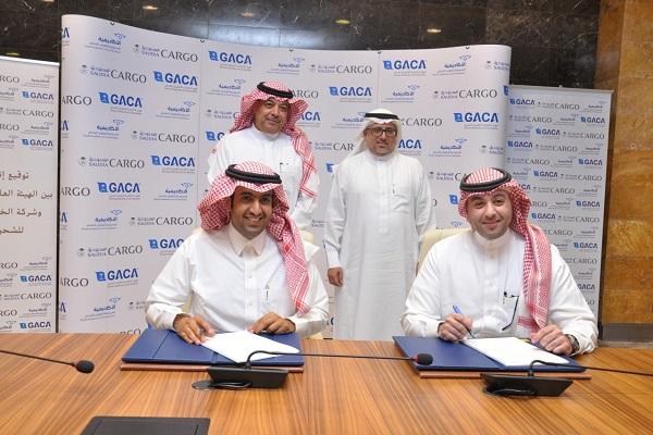 """السعودية للشحن وأكاديمية الطيران المدني توقعان اتفاقية لتدريب """"873"""" موظف"""