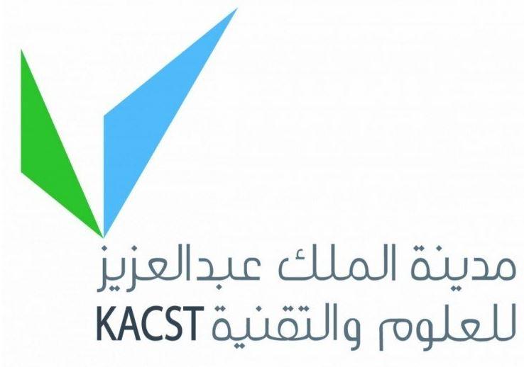 مدينة الملك عبدالعزيز للعلوم والتقنية تعلن عن توفر عدد من الوظائف