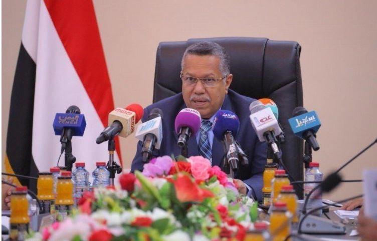 رئيس الوزراء اليمني: التحالف سيبقى قوياً متماسكًا لحماية أمن الأمة العربية واستقرارها