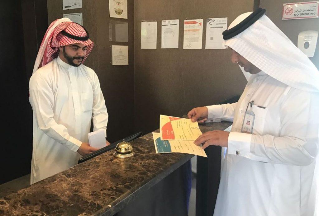 سياحة الطائف تعزز رقابة منشآت الإيواء وتضبط 112 مخالفة