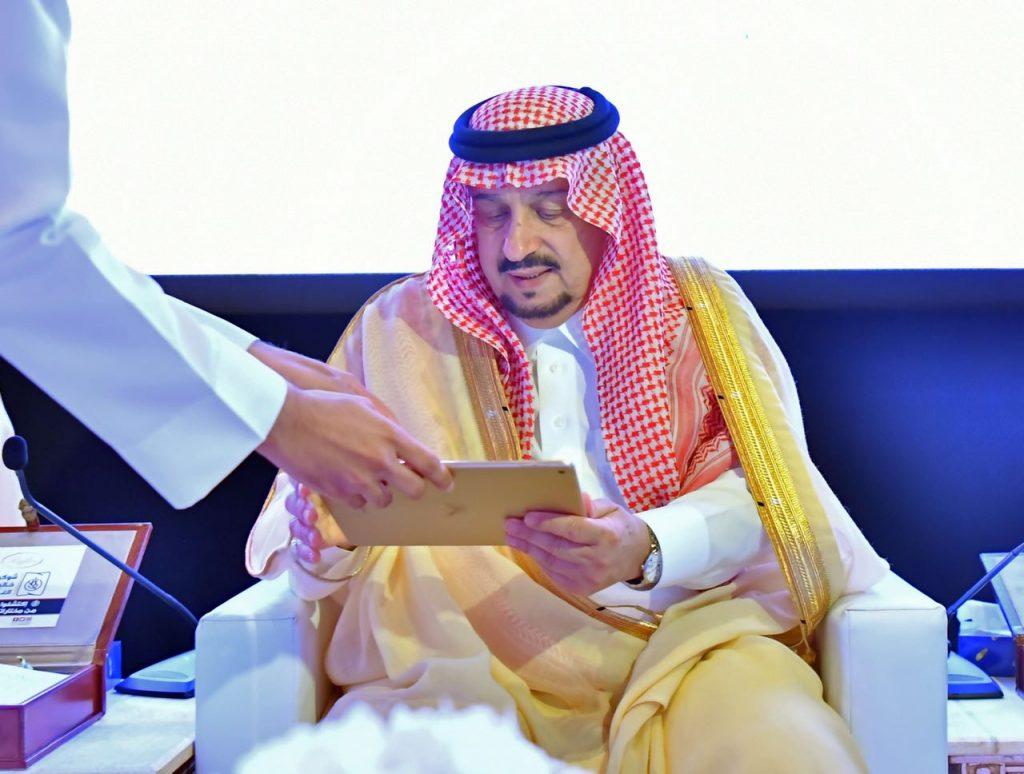 أمير منطقة الرياض يدشن جمعية السلياك