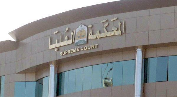 المحكمة العليا: غداً المكمل لشهر شعبان.. والخميس غرة رمضان