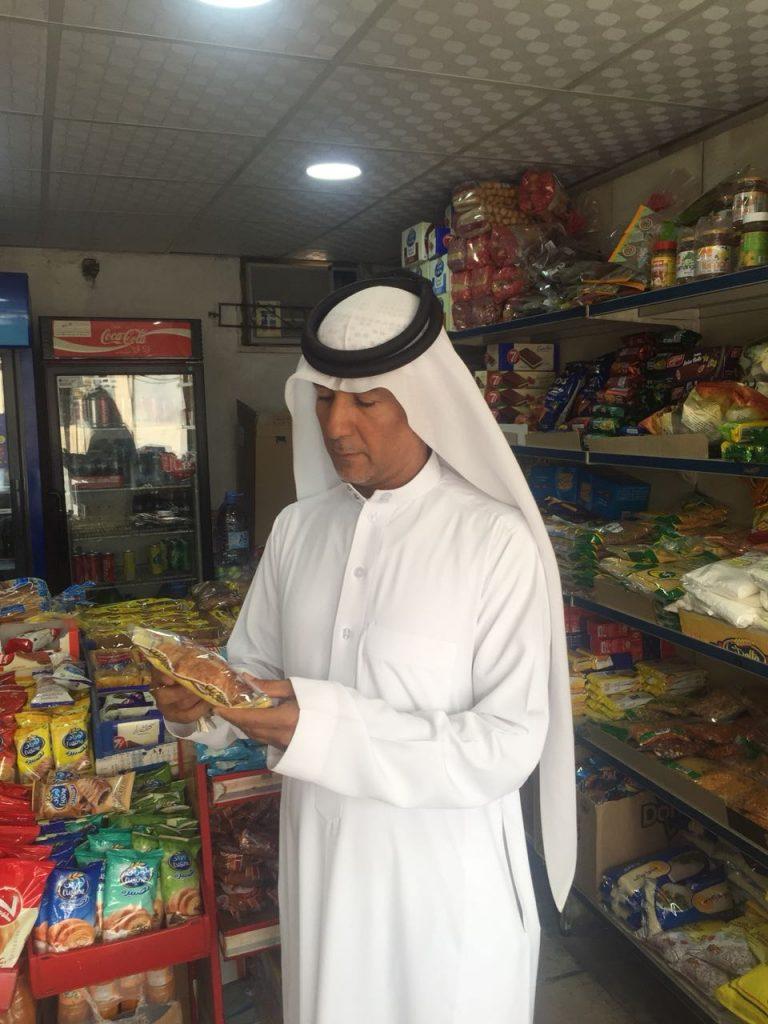 بلدية القطيف تكثف جولاتها الرقابية إستعداداً لإستقبال شهر رمضان