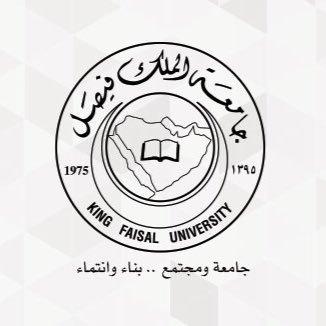 جامعة الملك فيصل تُعلِن عن توفر عدد من الوظائف للسعوديين