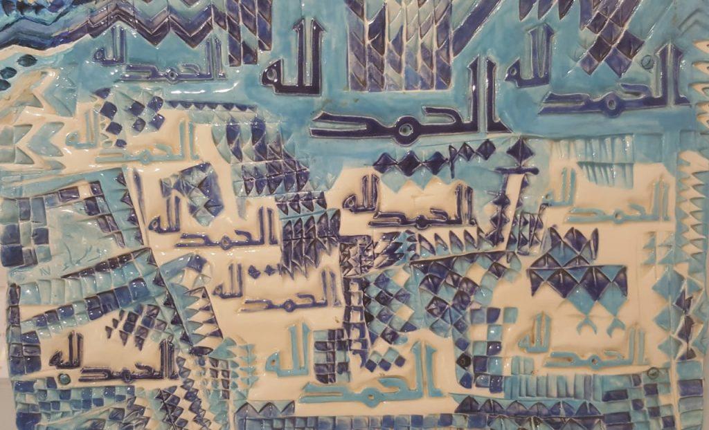 """أدبي جدة يقيم معرض """"روحانيات رمضانية"""" بصالة رؤى الفن"""
