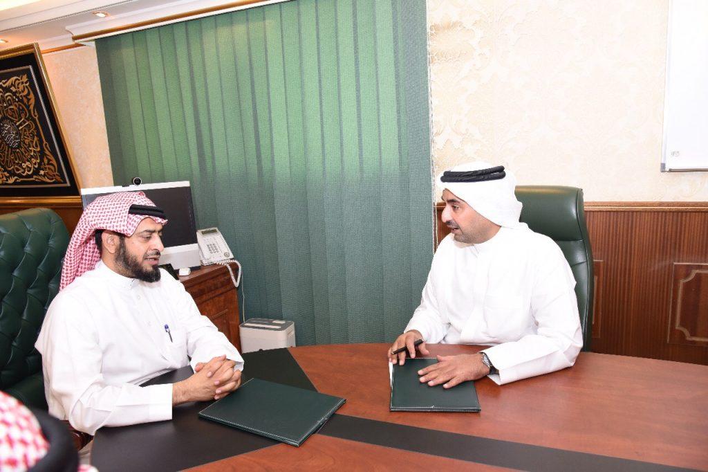 توقيع عقد شراكة بين إدارة تعليم مكة المكرمة والجمعية السعودية للجودة