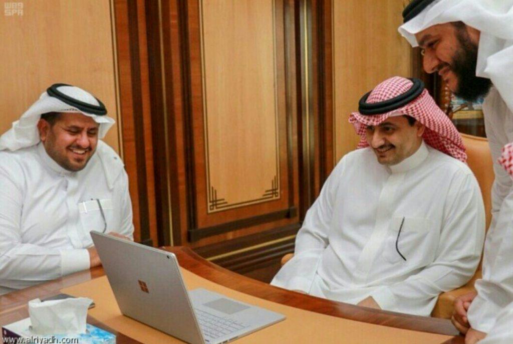 وكيل جامعة جدة يدشن بوابة القبول الإلكترونية بحلتها الجديدة