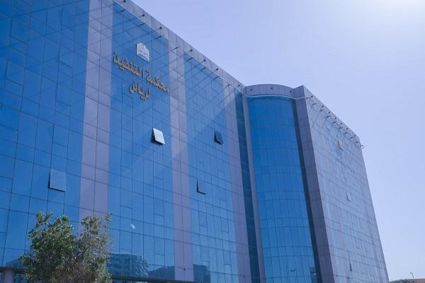 محكمة تنفيذ الرياض تنفّذ حكماً صادراً من محكمة فرجينيا الأمريكية