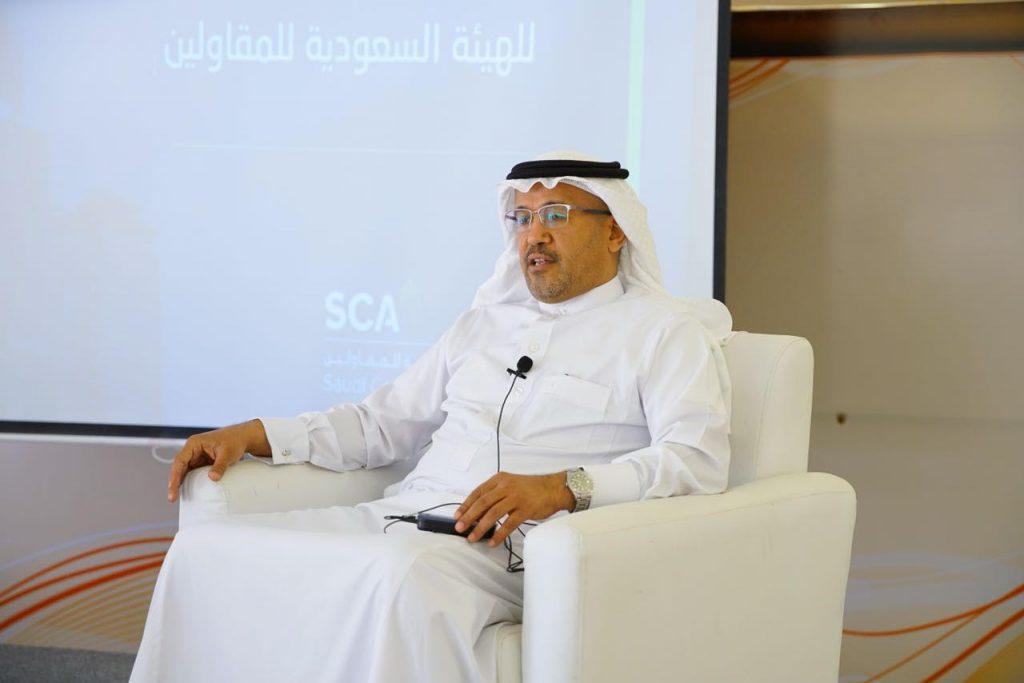 الهيئة السعودية للمقاولين تستعرض الخطة الاستراتيجية لها في غرفة حائل