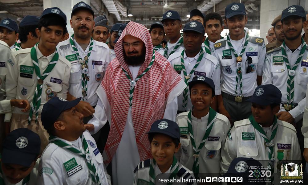 السديس يلتقي بأفراد الكشافة المشاركين في خدمة ضيوف الرحمن