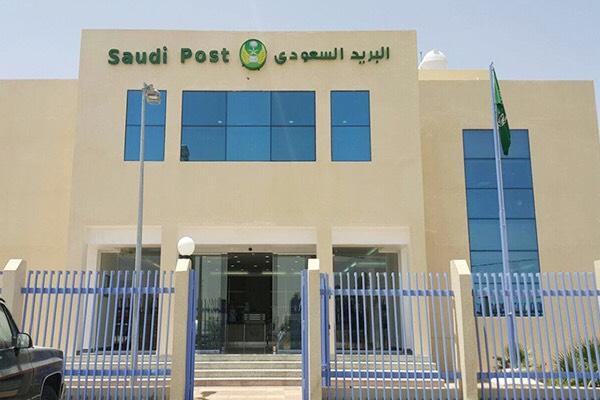 البريد السعودي يشكر إدارتي الجوازات والمرور لجهودهما  في إنهاء المعاملات خلال إجازة عيد الفطر