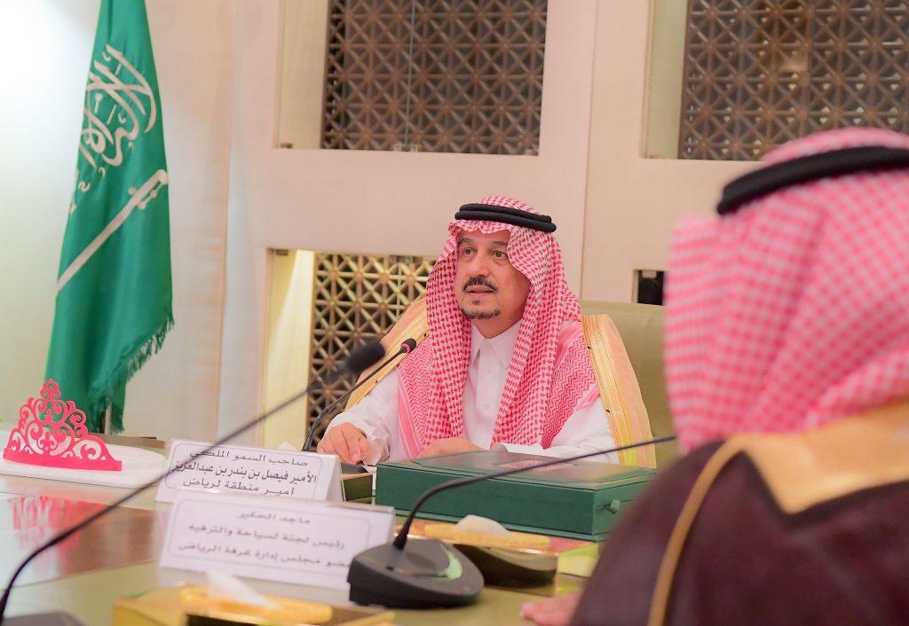 أمير منطقة الرياض يطّلع على استعدادات لجنة مهرجان الرياض للتسوق والترفيه