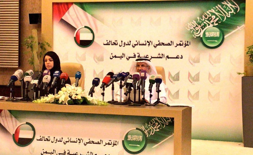 الدكتور الربيعة : مركز الملك سلمان للإغاثة والهلال الأحمر الإماراتي مُستمران بتقديم كل الدعم للمنظمات الإنسانيّة