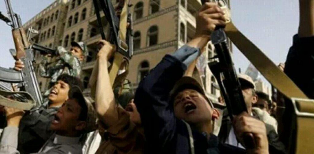 وزيرة يمنية تتهم ميليشيا الحوثي الإرهابية بتجنيد 20 ألف طفل
