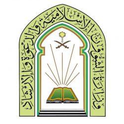 إدارة المساجد في رنية تعلن أسماء مصليات عيد الفطر.. وتؤكد جاهزيتها